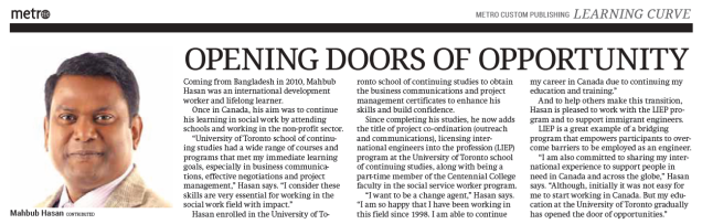 Dr. Hasan's Interview in Metro Toronto