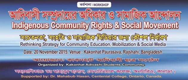 Social Movement workshop